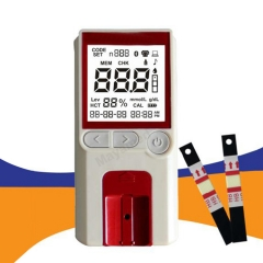 MY-B034A-B Hemoglobin Meter Testing System For testing hemoglobin and hematocrit in whole blood
